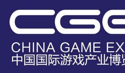 2014中国国际游戏产业博览会将在广州召开