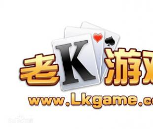 《捕鱼达人》最热平台老K游戏平台