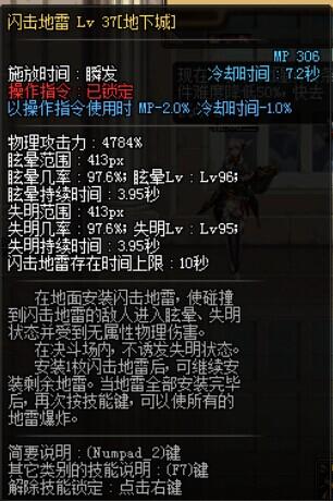 DNF女枪SB1牡丹光子爆弹百分比探究图文实测