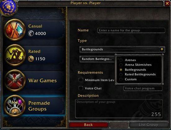 魔兽世界6.0德拉诺之王前夕补丁《钢铁部落入侵》指南