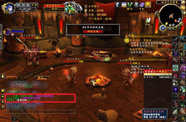 魔兽世界玩家单杀阿什兰部落督军:又是黑科技?