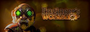 魔兽世界6.1工程师车间科普博文:抗锯齿与光照